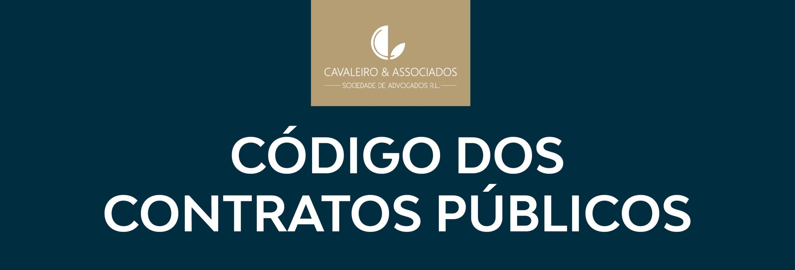 Alteração dos Contratos Públicos