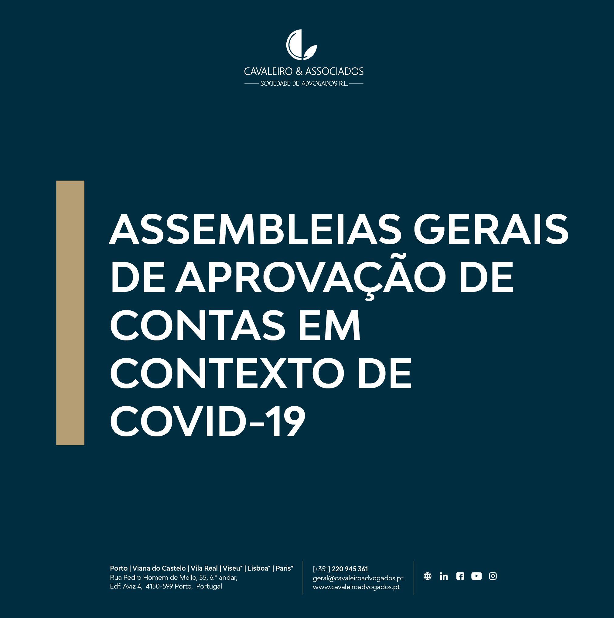 ASSEMBLEIAS GERAIS DE APROVAÇÃO DE CONTAS EM CONTEXTO DE COVID-19