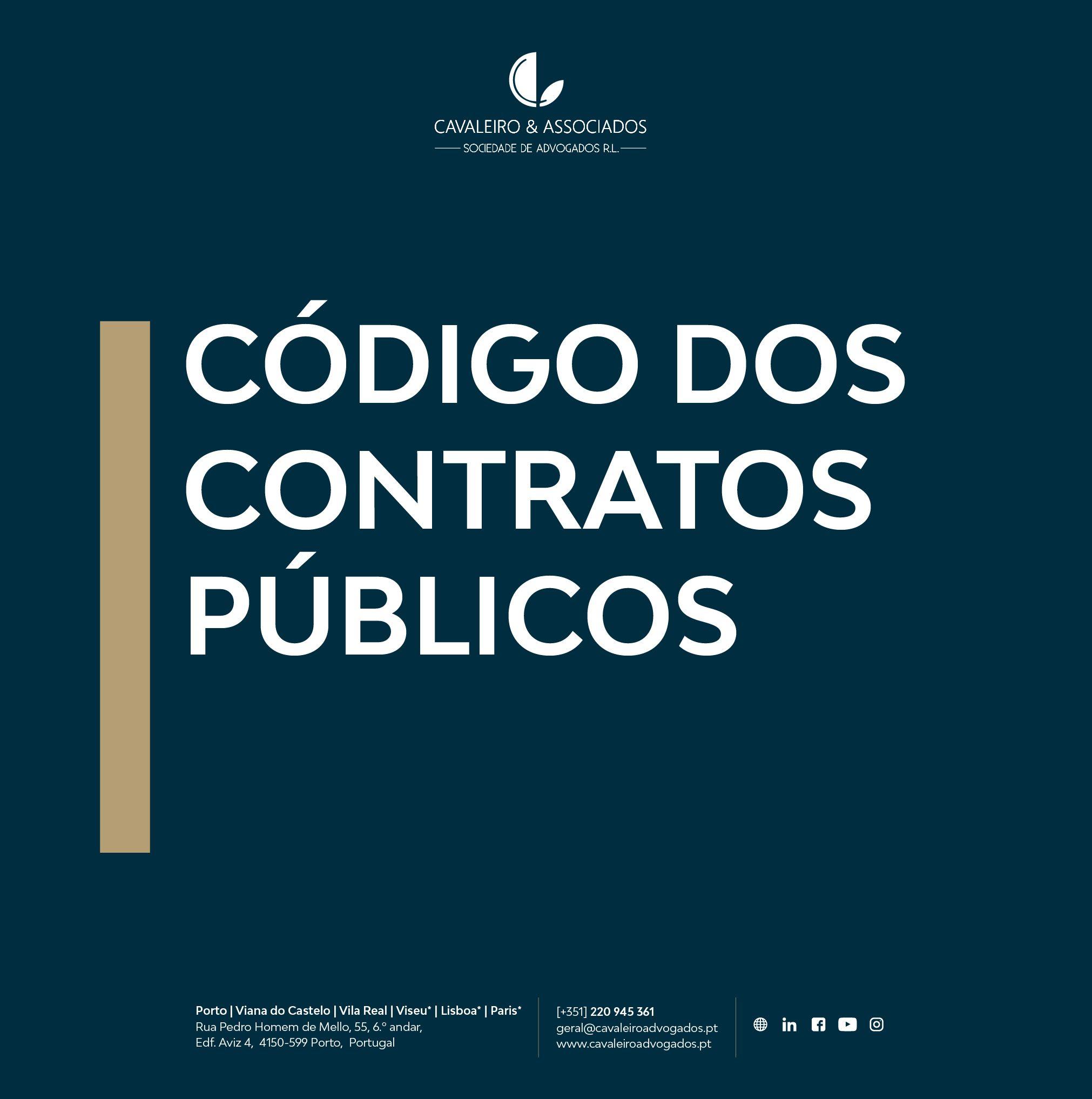 Alterações nos Contratos Públicos